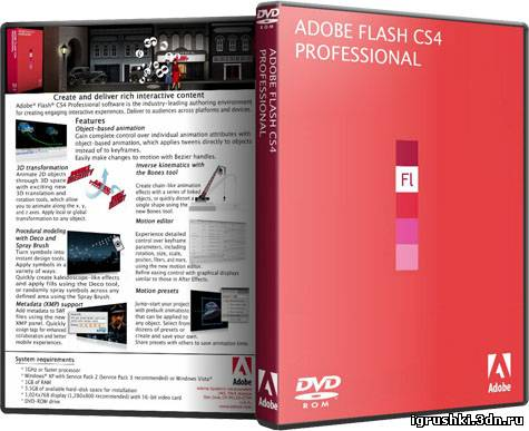 Видеокурс Adobe Flash Cs4 Торрент